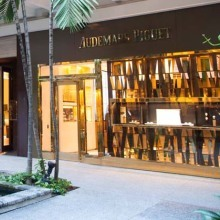 Bal Harbour Shops, Bal Harbour, Florida, USA, Shopping Mall