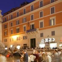 Trevi Fountain (rom)http://de.wikipedia.org/wiki/Trevi-Brunnen
