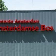 Amsterdamse Bos, Amstelveen, Amsterdam