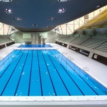 London Aquatics Centre