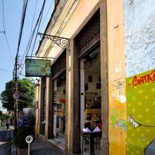 Bar do Mineiro, Rio de Janeiro, Brazil