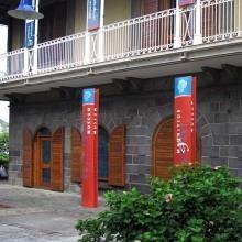 Blue Penny Museum Shop