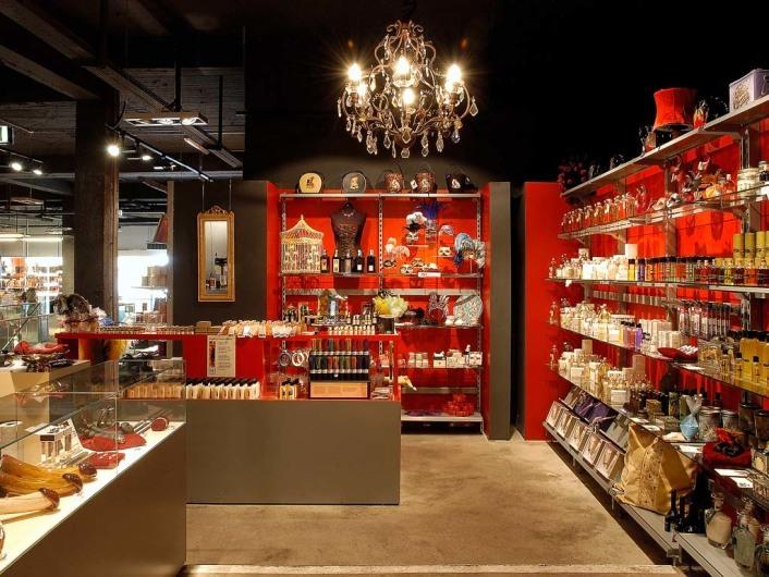 Boutique Bizarrewww.boutique-bizarre.de