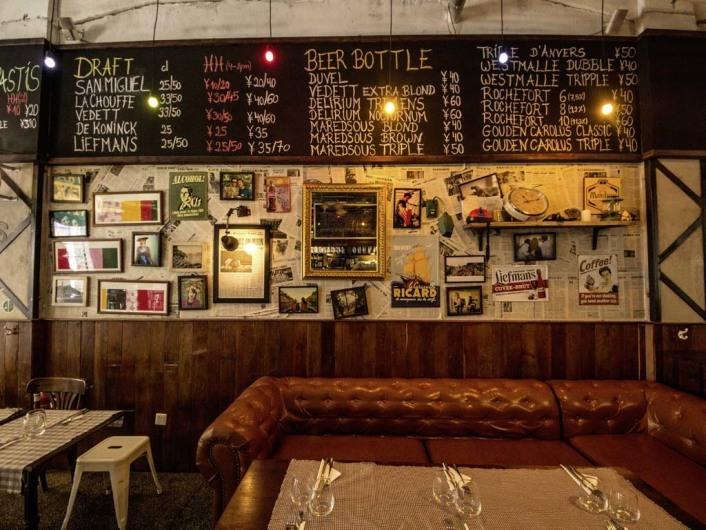 Cafe, Bar