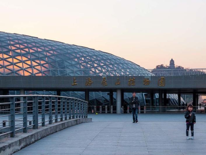 Chenshan Botanical Garden 上海辰山植物园