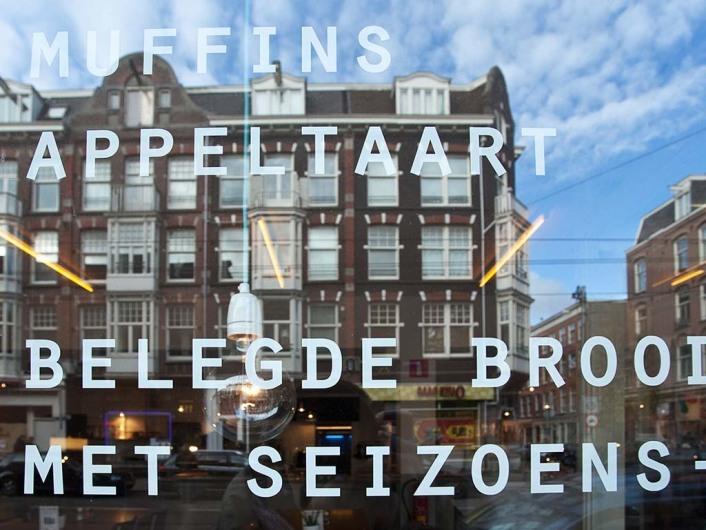 De Stadskantine, Amsterdam, The Netherlands