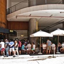 Bar da Dona Onça