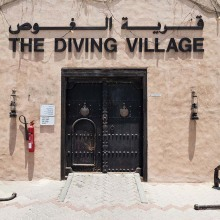 Dubai Heritage Village and Diving Village