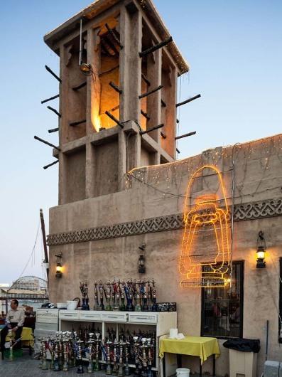 Dubai Heritage Village and Diving Village