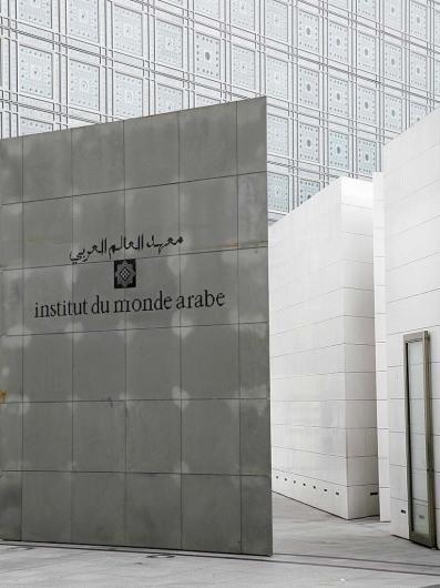 Institut du Monde Arabe (par)www.imarabe.org