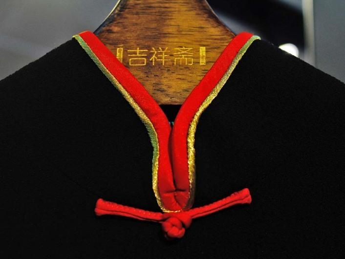 JiXiang Zhai 吉祥斋