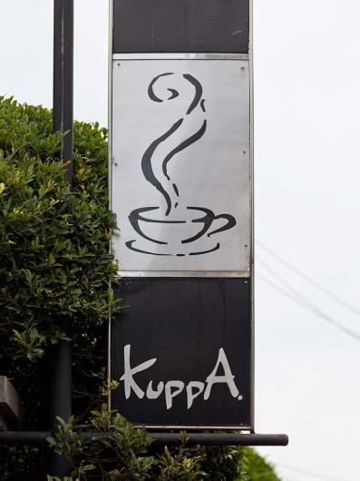 Kuppa + Kuppadeli