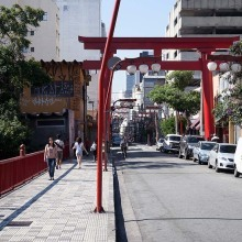 Liberdade, São Paulo, Brazil