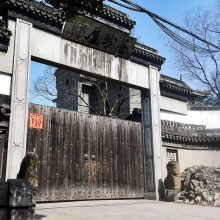 MAUS – Museum of Art and Urbanity Shanghai 上海艺术与城市博物馆