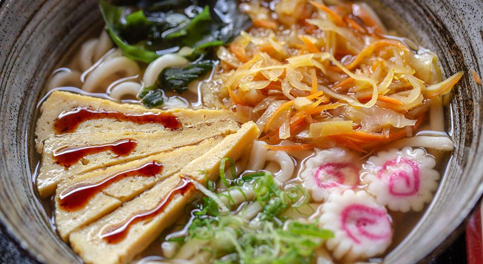 Ochi no Sushiya