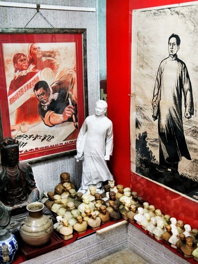 Propaganda Poster Art Centre 宣传画艺术中心