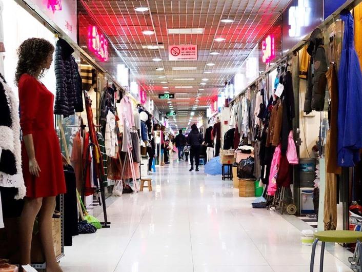 Qipu Lu Market 七浦路服装市场