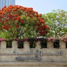 Sheikh Mohammed Bin Rashid Boulevard