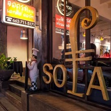 Sofa Wine Bar, Bangkok, Thailand