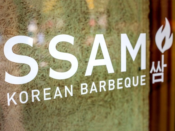 SSAM Korean BBQ