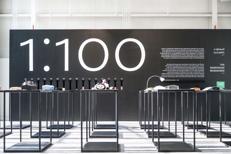 Warehouse 421 - Zentrum für Kunst und Kreativität in Abu Dhabi
