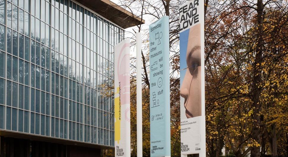 Design Museum London: Wiedereröffnung in neuem Gebäude