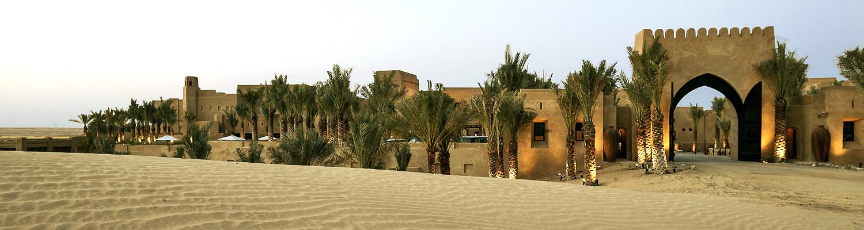 Blick auf das Bab Al Shams Hotel