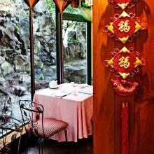 Xian Yue Hien Restaurant