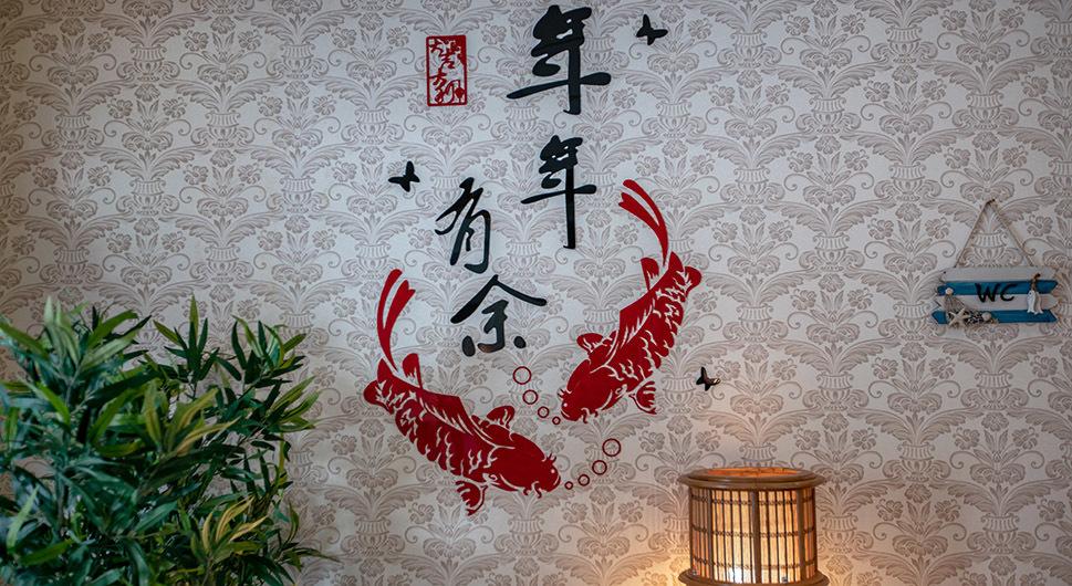Yu's Fischrestaurant